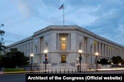 美国参议院的罗塞尔大楼