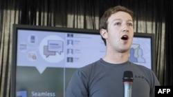 "Osnivač Fejsbuka Tajmova ""ličnost 2010"""