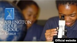 Poytaxtdagi qizlar maktabda (The Washington Middle School for Girls) faqat qizlar o'qiydi.