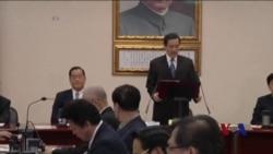 美国:对马英九访问太平岛感到失望