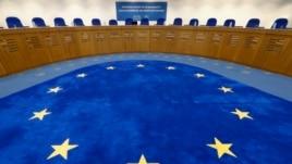 Mali i Zi humb çështjen gjyqësore në Strasburg