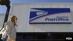 Dinas pos Amerika harus menutup 4.000 kantor layanan pos karena makin banyak masyarakat beralih ke pos online.