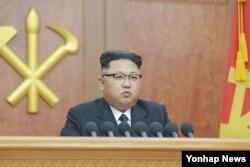 김정은 북한 국무위원장이 지난 1일 새해를 맞아 신년사를 발표했다.