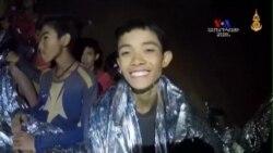 Թաիլանդցի 12 երեխաները՝ կյանքի ու մահվան միջեւ պայքարում