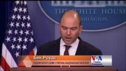 Зустріч Обами та Путіна не запланована, але може відбутись - Білий дім. Відео