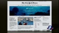 美国五大报头条新闻(2014年3月31日)