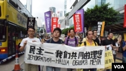 多名遊行人士手持89年北京民運的標語 (美國之音 湯惠芸拍攝)