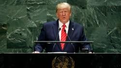 ပဋိပကၡေတြကုိေရွာင္မယ့္မူ၀ါဒ ကုလအေထြေထြညီလာခံမွာ သမၼတ Trump ေျပာၾကား