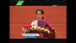 Aung San Suu Kui