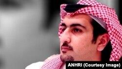نواف طلال رشید، شهزادۀ سعودی، از دو هفته به اینسو ناپدید است