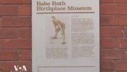Дома-музеи США