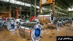 伊朗的鋼鐵行業。