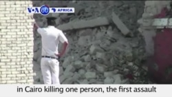 VOA60 Africa- bomb rips through Italian consulate in Cairo killing one person, first assault on a foreign mission in 2 years- July 13, 2015