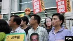Ciudadanos chinos participan en constantes manifestaciones para que se le otorgue libertad a Liu.