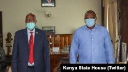 Uhuru Kenyatta Muuse Biixi