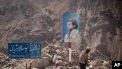 پنجشیر یکی از امنترین ولایات افغانستان دانسته میشد
