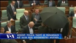 Policia e Kosovës dhe incidentet