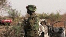 """США признали """"Боко Харам"""" террористами"""