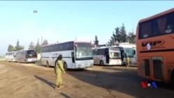 敘利亞居民和反叛分子從被圍困城鎮疏散 (粵語)