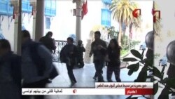 Túnez actualización