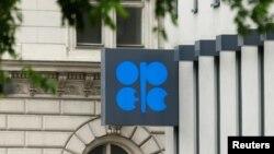 وزیران نفت اوپک در وین گرد هم می آیند.