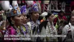 В США – Национальный день индейского наследия