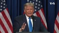 美國共和黨全代會首日正式提名特朗普總統競選連任 中國被點名