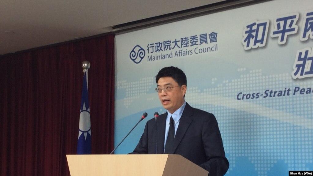 陸委會副主委邱垂正2017年6月15日在記者會上(美國之音記者申華拍攝)