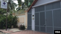 'Cabinet of Consultation' is the the house where the two North Korean doctors lived in Boeng Kok II commune, on Tuesday, January 05, 2016. (Phorn Bopha/VOA Khmer)
