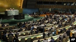 Zasedanje Generalne skupštine Ujedinjenih nacija