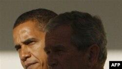 Буш відхилив запрошення Обами відвідати «нульову зону»