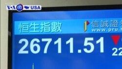 VOA60 America - China Retaliates for $200 Billion in US Tariffs