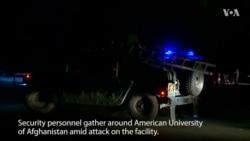 کابل میں امریکن یونیورسٹی پر حملہ
