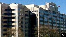 Kantor Komisi Komunikasi Federal (FCC), sebuah badan pemerintah AS di Washington DC (foto: dok).