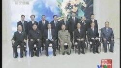 2011-10-25 粵語新聞: 美﹑北韓會談繼續討論鈾濃縮項目