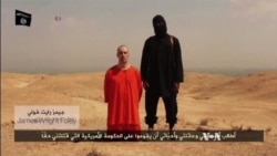 Beheading Of US Journalist Breeds Outrage