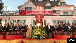 资料照片:台湾驻美代表高硕泰在华盛顿双橡园主持庆祝双十国庆活动。(2019年10月10日)