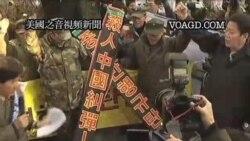 """2011-12-13 美國之音視頻新聞: 中國對南韓海岸防衛隊員被殺""""遺憾"""""""