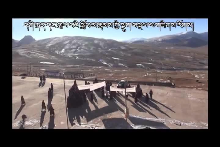 China Detains Popular Tibetan Khenpo and 16 Supporters Seeking His Release