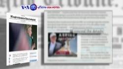 Manchetes Americanas 26 Julho: Convenção Democrata a caminho da 2@ noite, Trump regressa à campanha