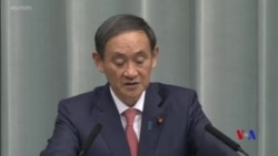 日本或即將宣布禁止政府採購華為和中興產品