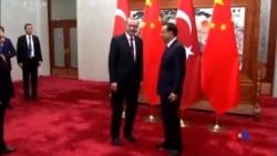 2015-07-29 美國之音視頻新聞:土耳其總統訪華 期待加強經貿關係