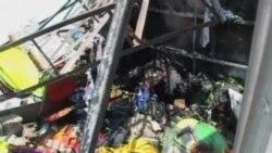 2012-07-26 粵語新聞: 巴基斯坦西北部發生土製炸彈襲擊