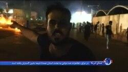اعتراض مردم عراق به وضعیت بد اقتصادی و کمبود آب و برق