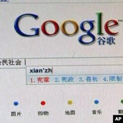 Google has become a popular search engine in China, but their entry and possible exit from that market are controversial