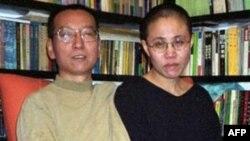 Лю Сяобо с женой Лю Ся