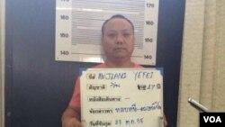 在泰國尋求往第三國政治庇護的中國異議人士姜野飛(網絡圖片)