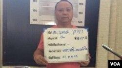在泰国寻求往第三国政治庇护的中国异议人士姜野飞(网络图片)