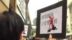 香港记者等人游行抗议记者在北京挨打