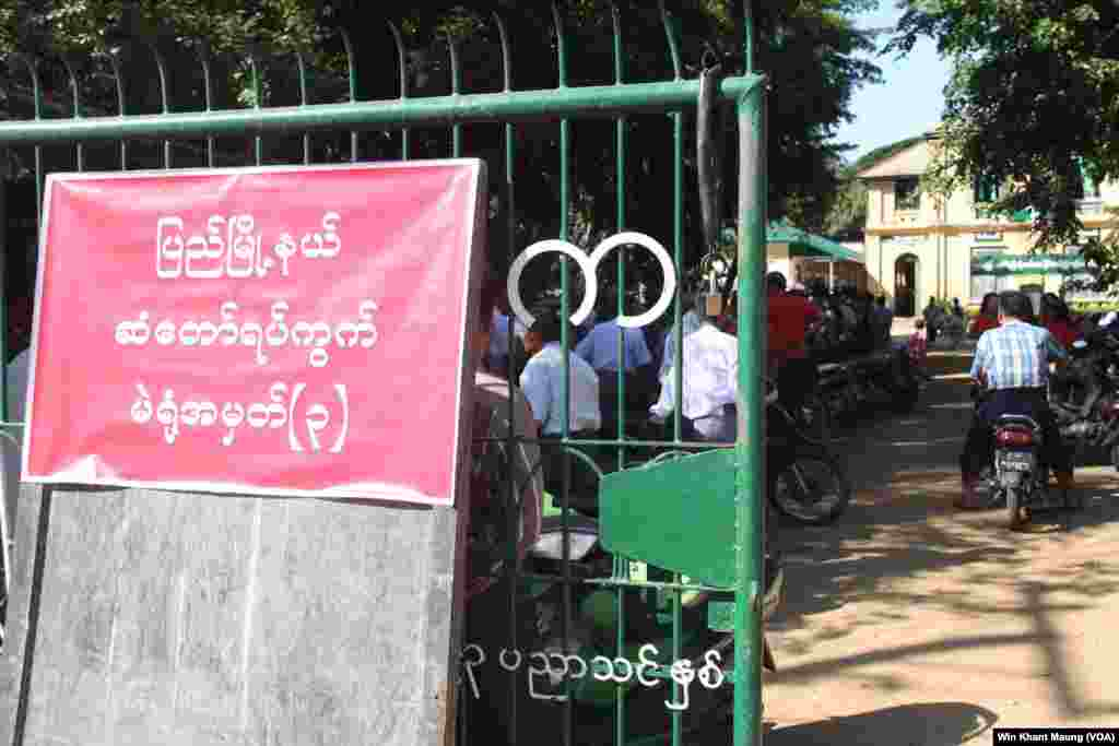 An entrance to a polling station in Pyay Township, middle-Burma. Nov. 8th, 2015